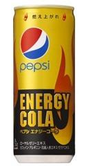 Pepsi Energy Cola, la nueva bebida energizante