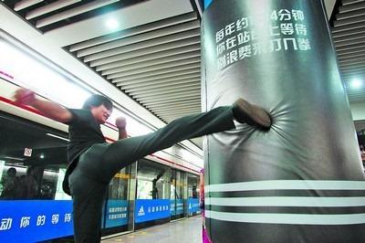 Bolsas de Boxeo Adidas en estación de metro