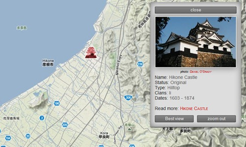 Google Maps, conoce los castillos japoneses y su ubicación exacta