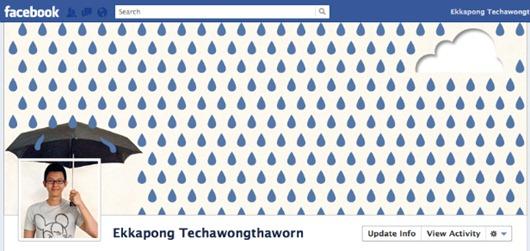 Pasos para usar Facebook Timeline