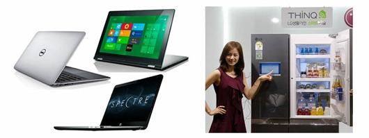 Tendencias tecnología 2012