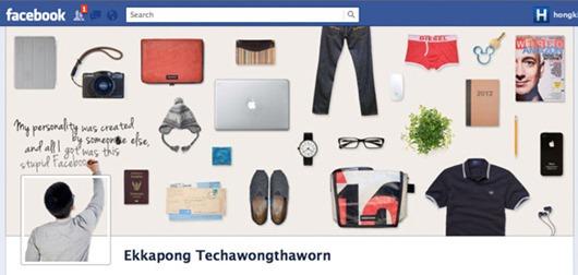ekkapong-techawongthaworn portada de Facebook
