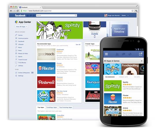 App Center of Facebook