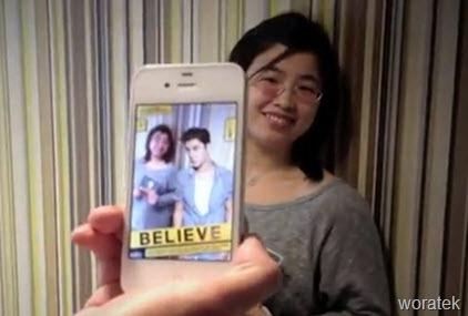 Justin Bieber, blipp app
