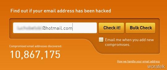 12-07-2012  shouldichangemypassword