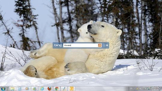 07-08-2012 BingDesktop