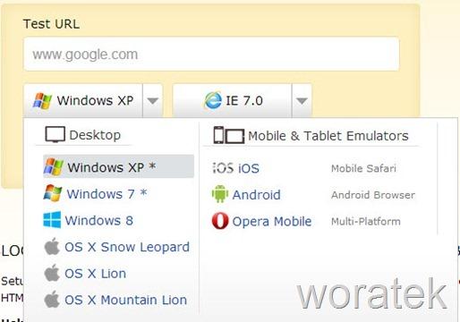 21-11-2012 simulador de ios y android 2