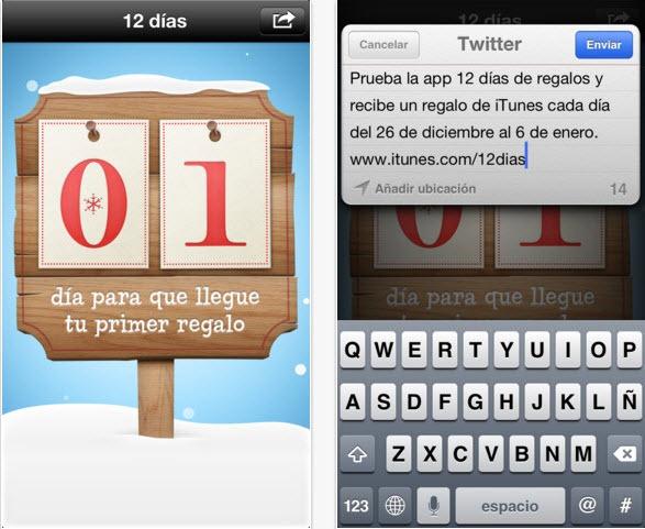 12 días de regalos de iTunes 2012-2013