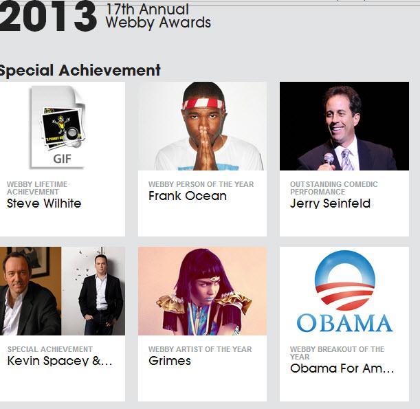 Las mejores páginas web 2013