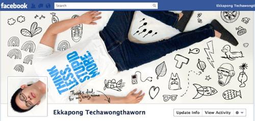 Cómo hacer portadas personalizadas para Facebook
